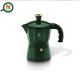 Гейзерная кофеварка Emerald